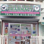PharmaChoice Pharmacy